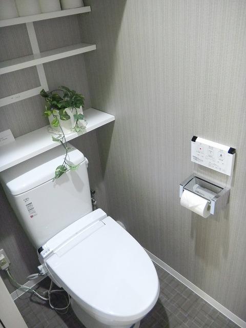 K邸 トイレ改修工事