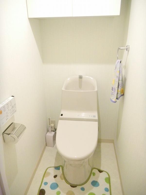 I邸 トイレ工事