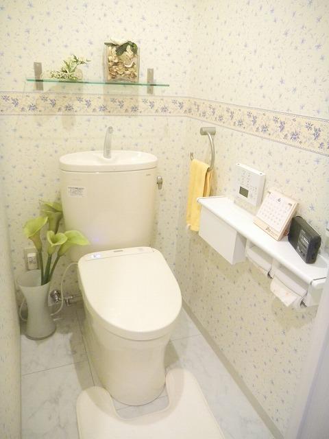 N邸 トイレ工事